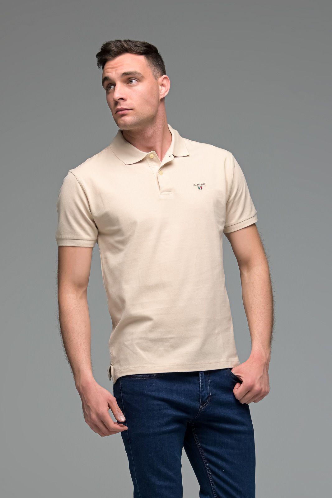 Μονόχρωμο Ανδρικό Πόλο Μπλουζάκι Μπεζ Basic Collection- Slim Fit